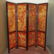 Vintage Antique hand carved gilt wood Chinese 4 panel screen -$1495