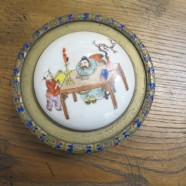 Vintage antique Chinese brass and enamel box with porcelain top – $195