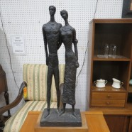 Vintage antique Giacometti style metal sculpture – $195