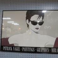 Vintage Mid-Century Modern Patrick Nagel Print of Woman in Sunglasses – $125